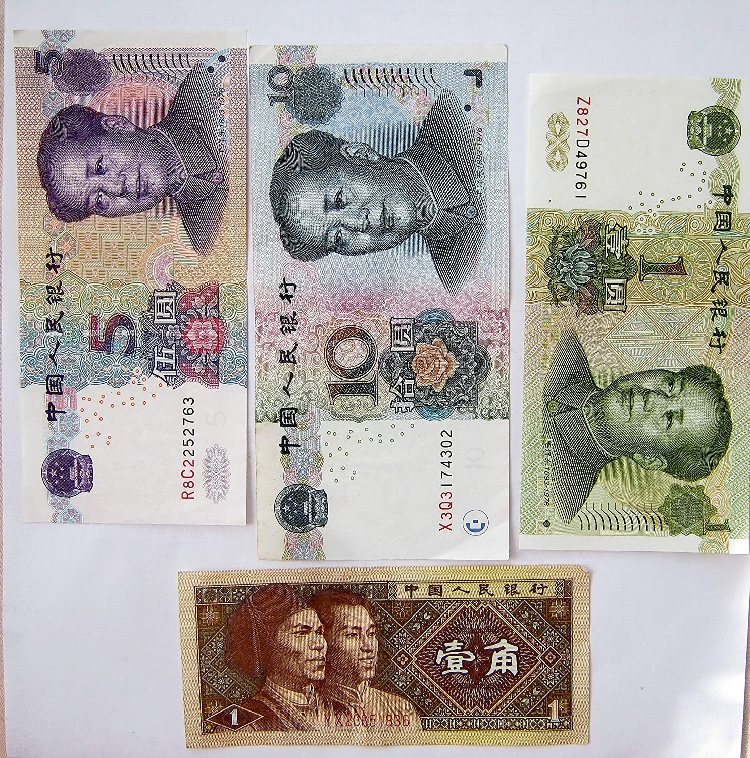 1980 China Banknote 2 Jiao 1 Note only UNC