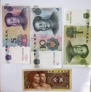Bundle of 100 Pieces CHINA 1980 BANKNOTE 2 JIAO UNC