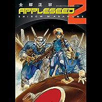 Appleseed Book 2: Prometheus Unbound