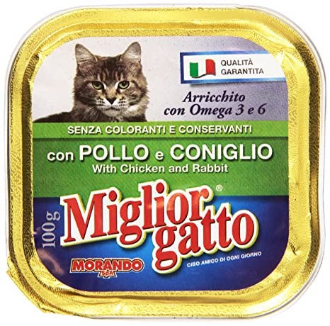 Miglior Gatto Alimento Completo Per Gatti Adulti Con Pollo E