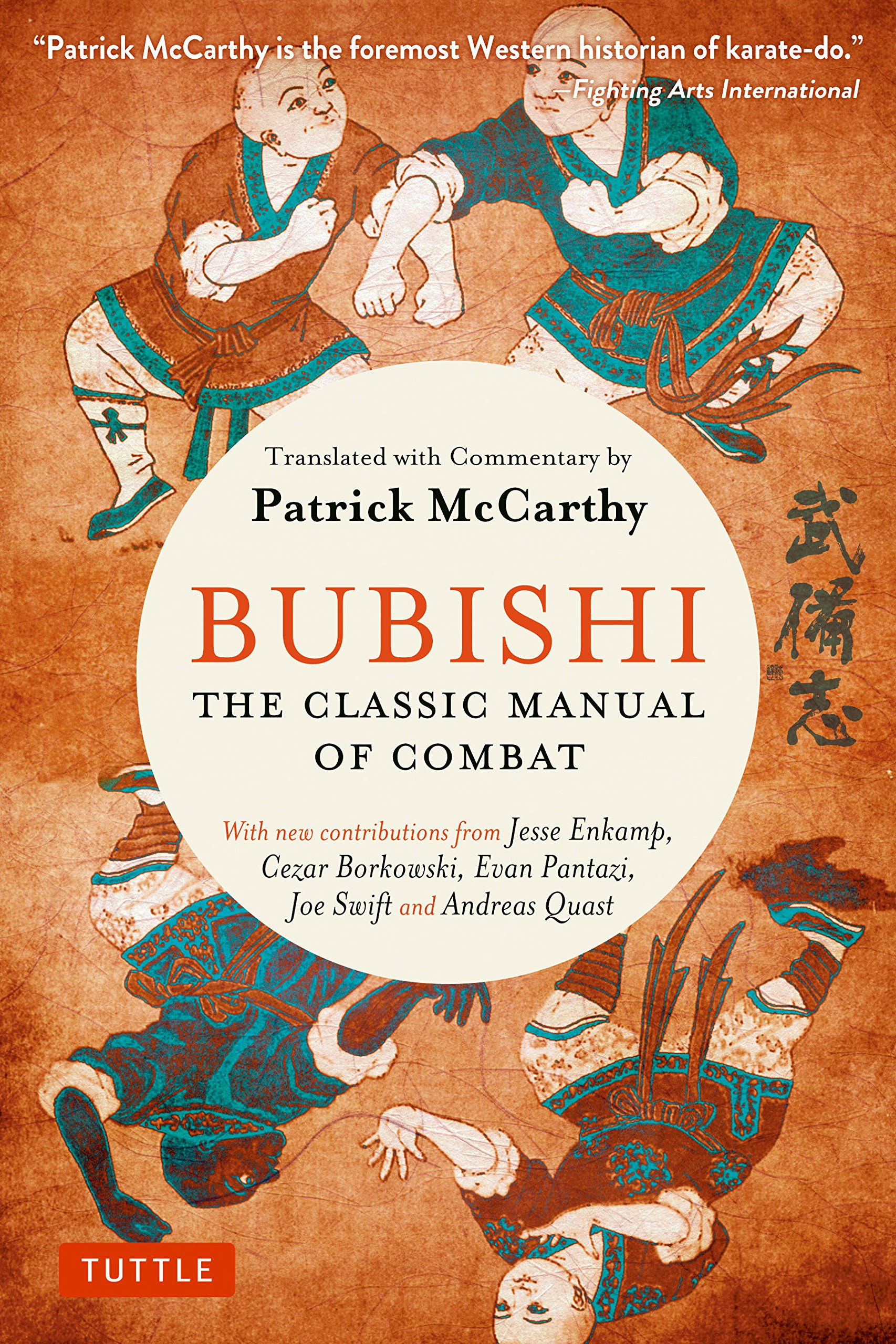 Bubishi: The Classic Manual of Combat: Amazon.es: Patrick McCarthy, Joe Swift: Libros en idiomas extranjeros