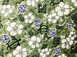 Quilted Fabric - 100% Cotton - 60 inch Wide - Sold by Yard - Turtle - Hibiscus - Floral - Leaves - Hawaiian - Ferns (Aloha Turtle Green)