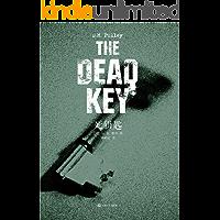 """死钥匙(亚马逊Kindle畅销书第一名、年度悬疑惊悚类""""图书突破大奖""""!)"""