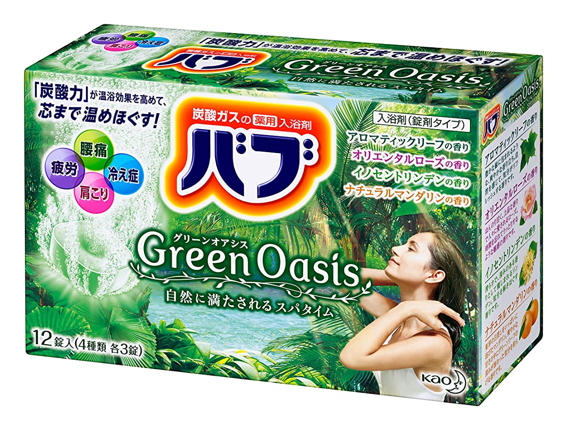 発動機クローンすぐに薬草湯 生薬浴用剤 10包入 自然の恵み100% 医薬部外品