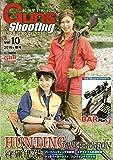 Guns&Shooting vol.10 (ホビージャパンMOOK 741)