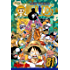 One Piece, Vol. 81: Let's Go See the Cat Viper