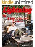 Lightning(ライトニング) 2017年10月号 Vol.282[雑誌]
