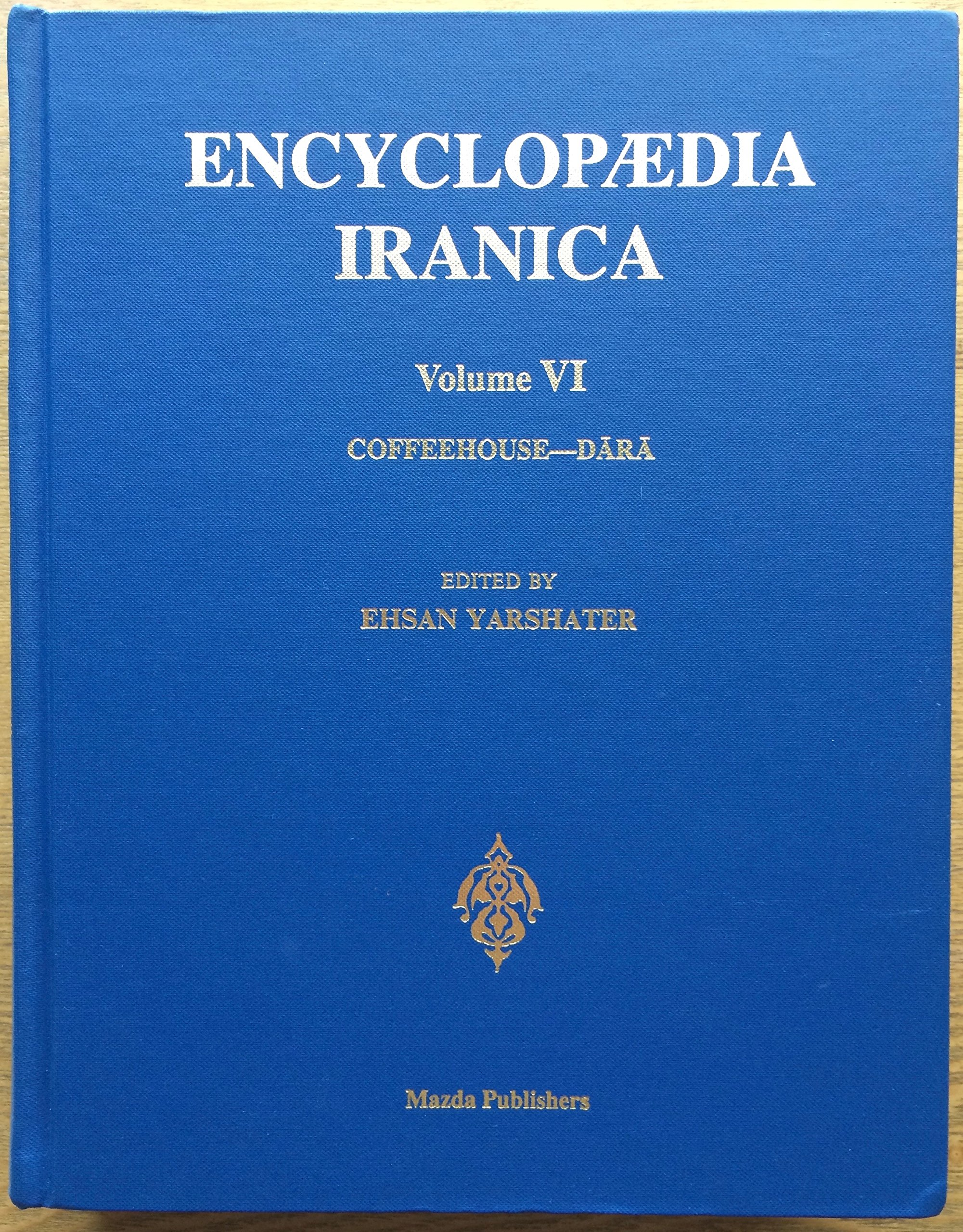 Encyclopaedia Iranica: 9781568590073: Amazon.com: Books