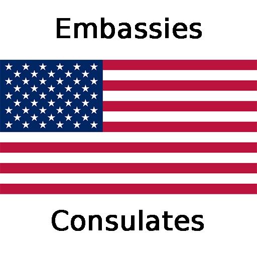 Diplomatic Passport - U.S. Embassies & Consulates