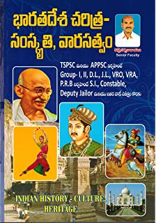 Indian History For Telugu Pdf