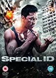 Special ID [DVD]