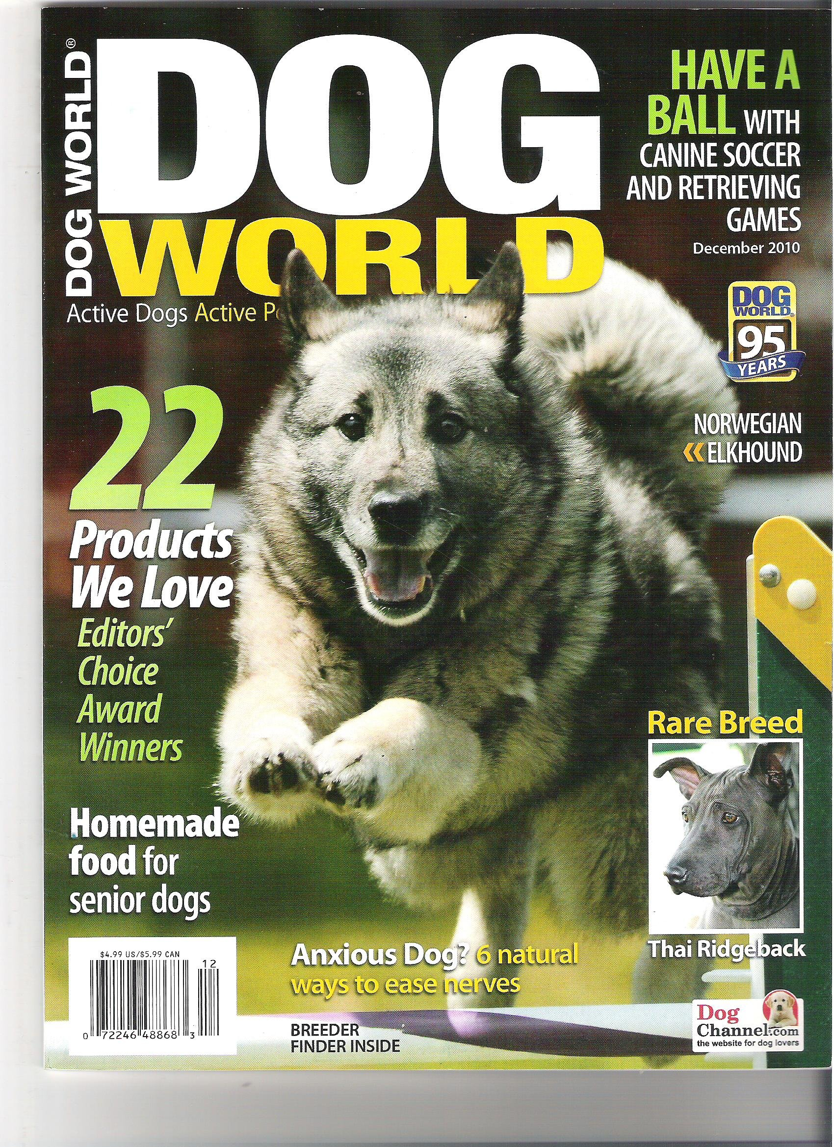 Dog World Magazine (22 Products we love, December 2010) PDF
