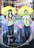 聖☆おにいさん(5) (モーニングコミックス)