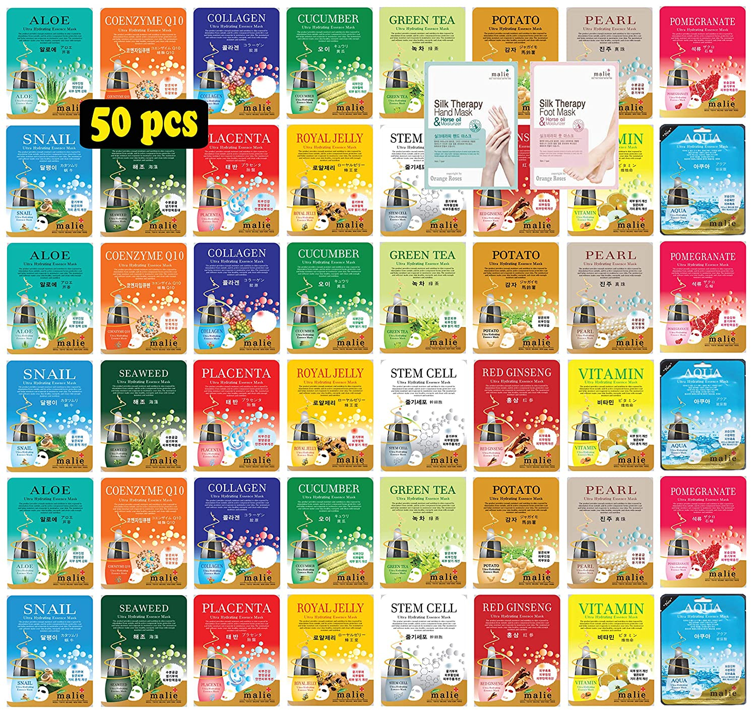 [OBS lab] 50 pcs Ultra Hydrating Essence Mask, Korean Facial Mask Sheet, 50 Combo-Pack ( 3 x 16 Types + 1 Hand Mask + 1 Foot Mask )
