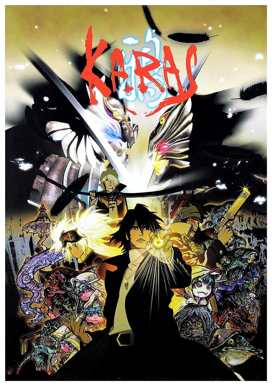 Karas: The Prophecy BOX 3DVD IMPORT No hay versión española ...