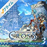 Shining Force CROSS ORIGINAL SOUNDTRACK vol.3