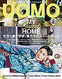 UOMO (ウオモ) 2017年9月号 [雑誌]