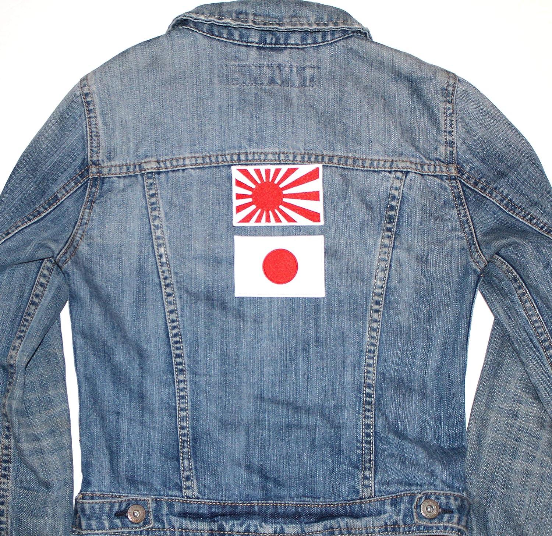 Amazon.com: Parche de la bandera nacional japonesa con el ...