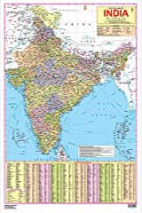 India Map- With New Union Territories of Jammu & Kashmir and Ladakh (Poster)- 2020 Poster