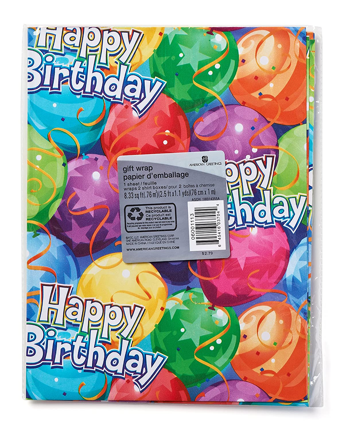 Amazon american greetings paper gift wrap balloons kitchen amazon american greetings paper gift wrap balloons kitchen dining m4hsunfo