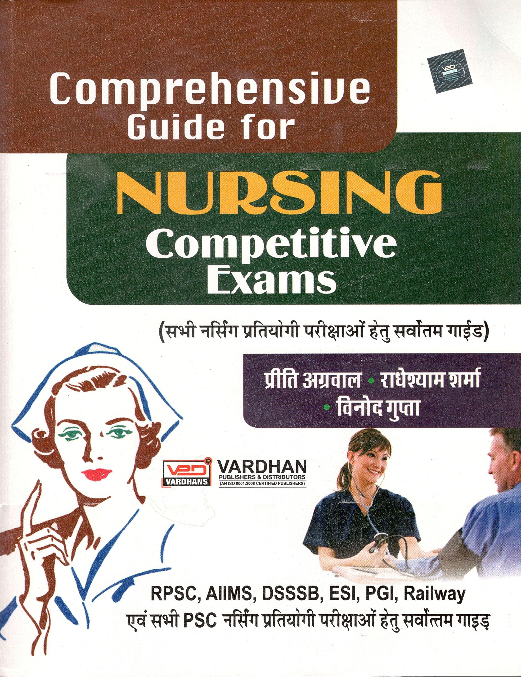 Nursing Exam Books Online In India Buy Books For Nursing Exam