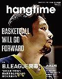 hangtime(ハングタイム): 芸文社ムック (GEIBUN MOOKS)