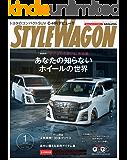 STYLE WAGON (スタイル ワゴン) 2017年 1月号 [雑誌]