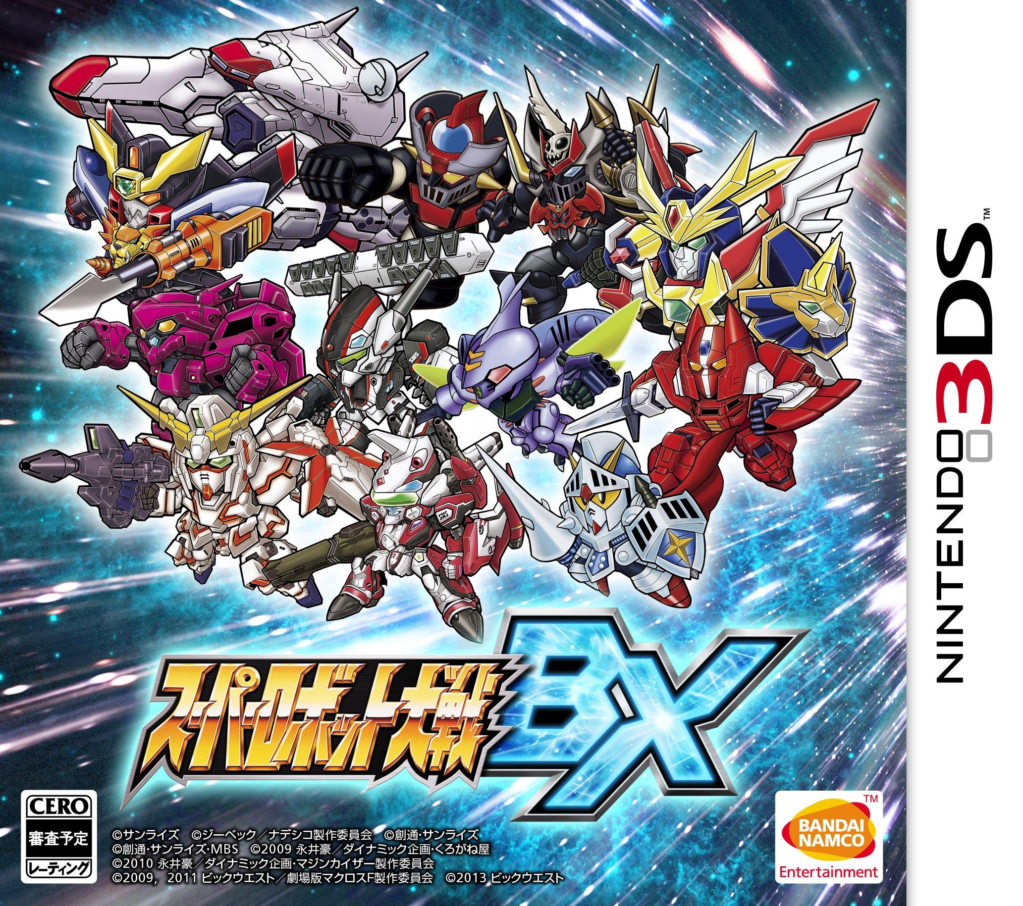 Super Robot Wars BX|Japan Import