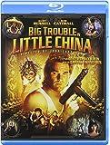 Big Trouble In Little China [Blu-ray] (Bilingual)