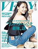 VERY(ヴェリィ) 2018年8月号 [雑誌]