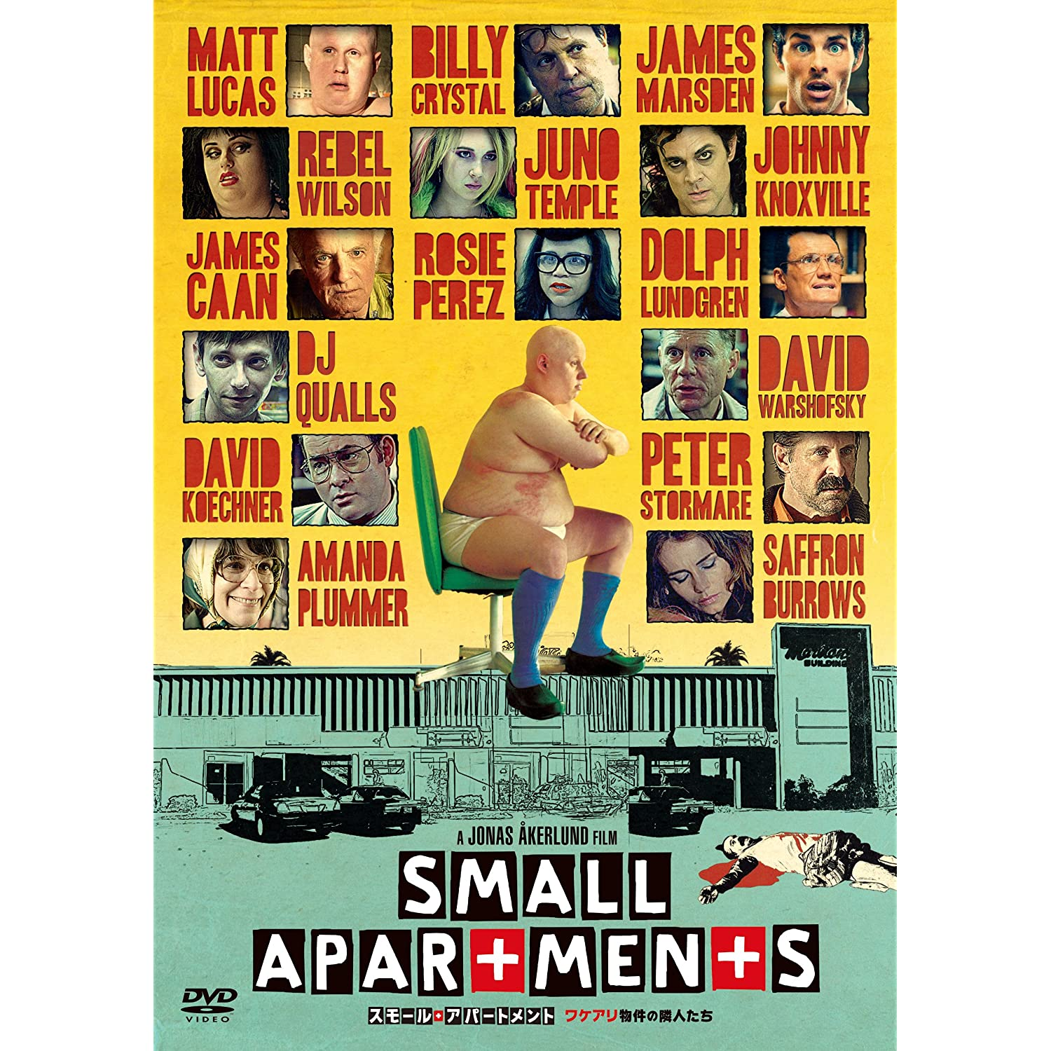 Apartment Film: Ultimate Dolph • View Topic