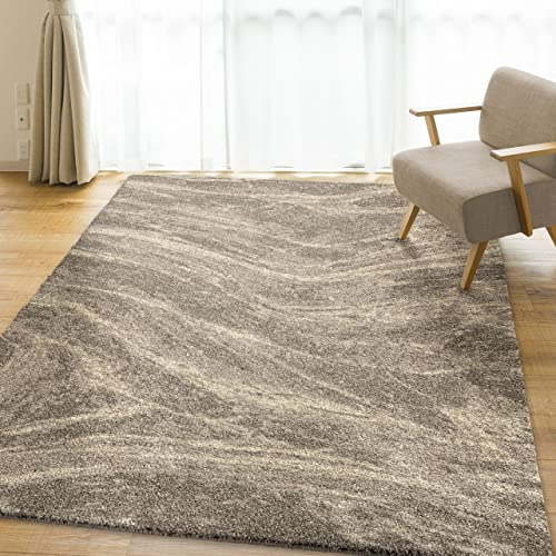 Orian Rugs Super Shag Collection 392456 Zebrawood Area Rug