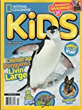 National Geographic Kids Magazine February 2017