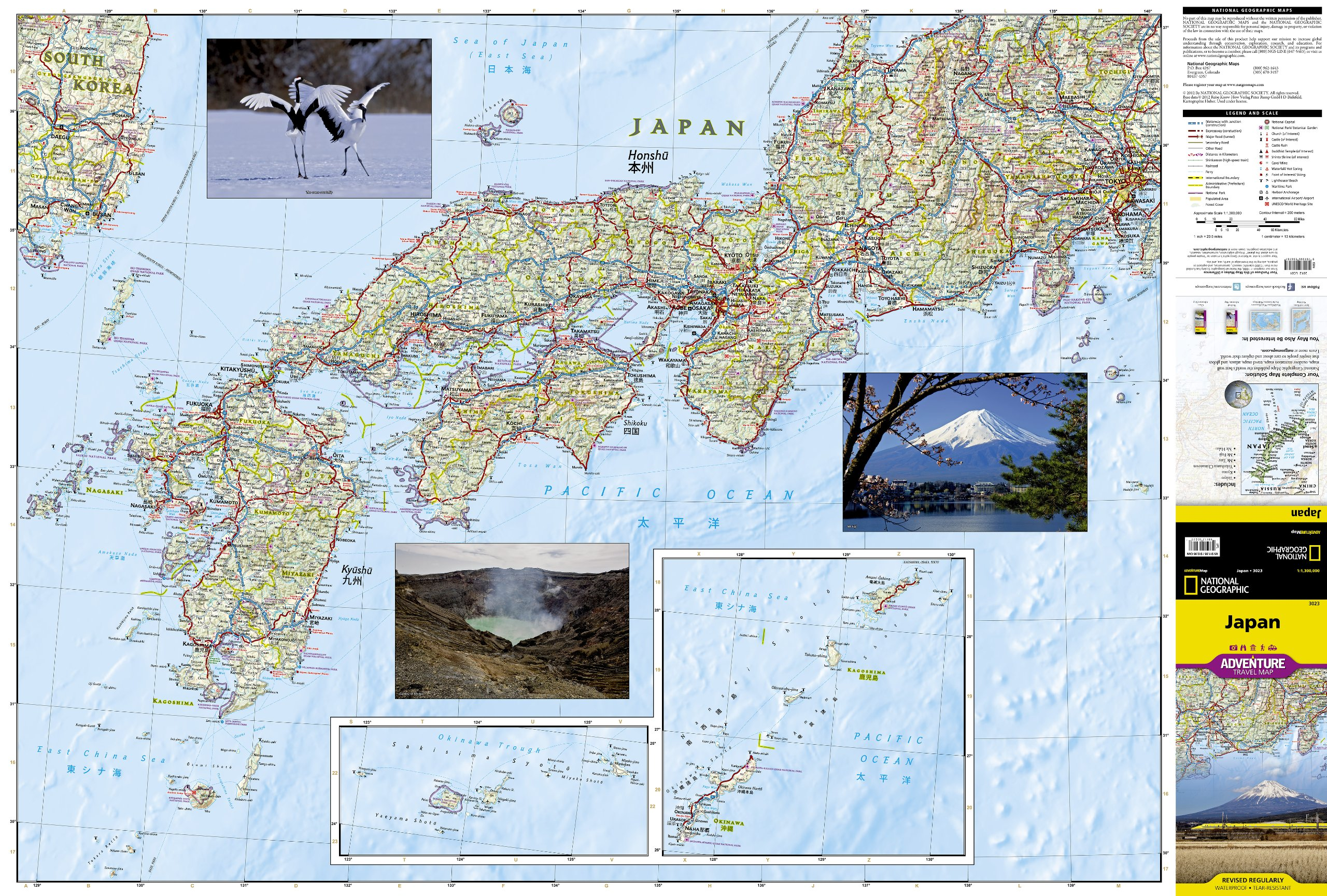 Japan (National Geographic Adventure Map): National Geographic Maps ...