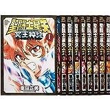 聖闘士星矢 NEXT DIMENSION 冥王神話 コミック 1-9巻セット (少年チャンピオン・コミックスエクストラ)