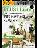 PLUS1 Living No.94