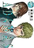 ADAMAS(9) (イブニングコミックス)