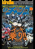 モトチャンプ 2018年 5月号 [雑誌]
