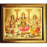 ADA Handicraft Hindu Lord Goddess God Religious Framed Painting For Wall And Pooja / Hindu Bhagwan Devi Devta Photo Frame / God Poster for Puja (33*24)cm