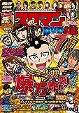 パチスロ実戦術DVD 3月号増刊 COMICスロマンDVD vol.2