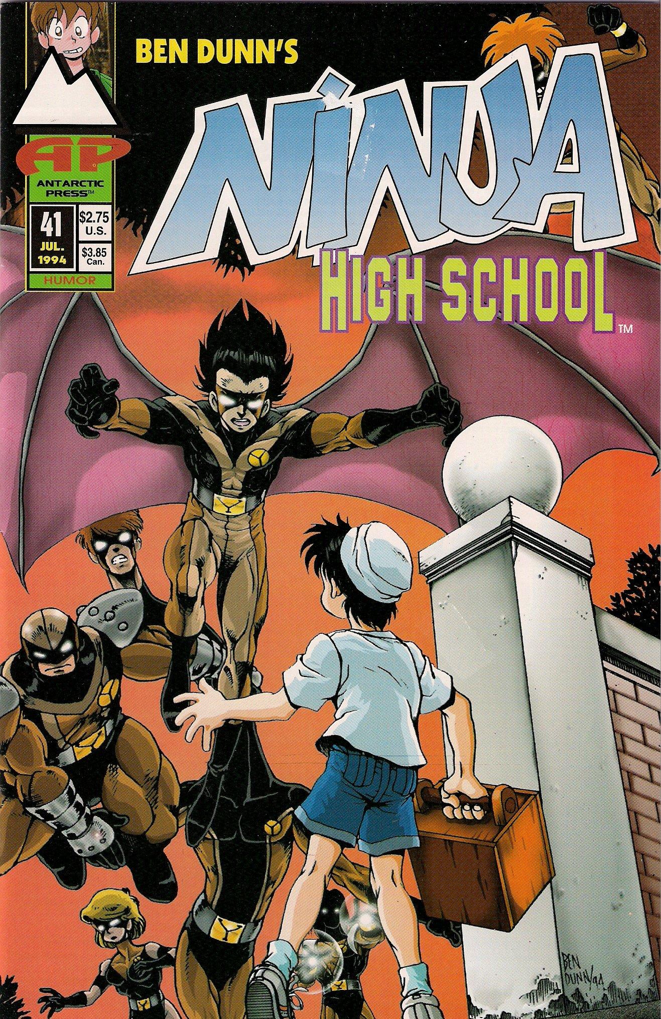 NINJA HIGH SCHOOL NO. 41 MANGA ANTARTIC PRESS COMICS!: Ben ...