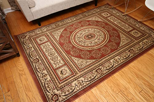Feraghan New City Traditional Isfahan Floral Persian Wool Area Rug, 2 x 7 , Cinnamon Red Rose
