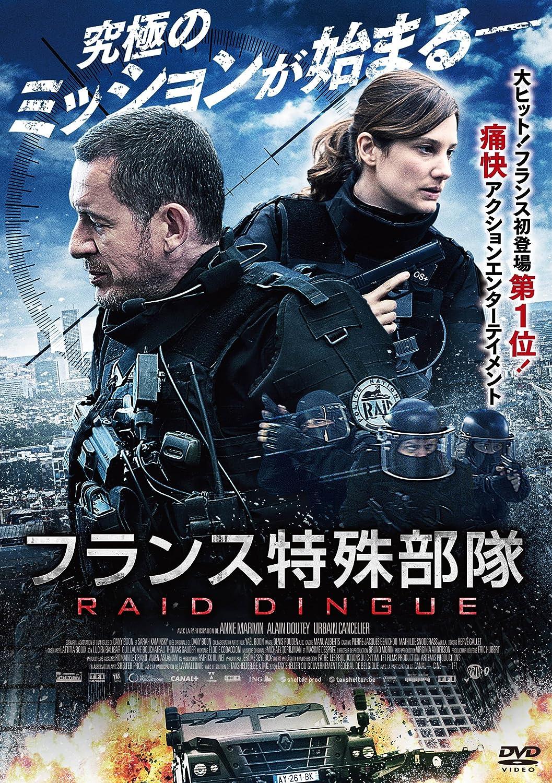 映画 特殊 部隊 RECCE レキ:最強特殊部隊の上映スケジュール・映画情報|映画の時間