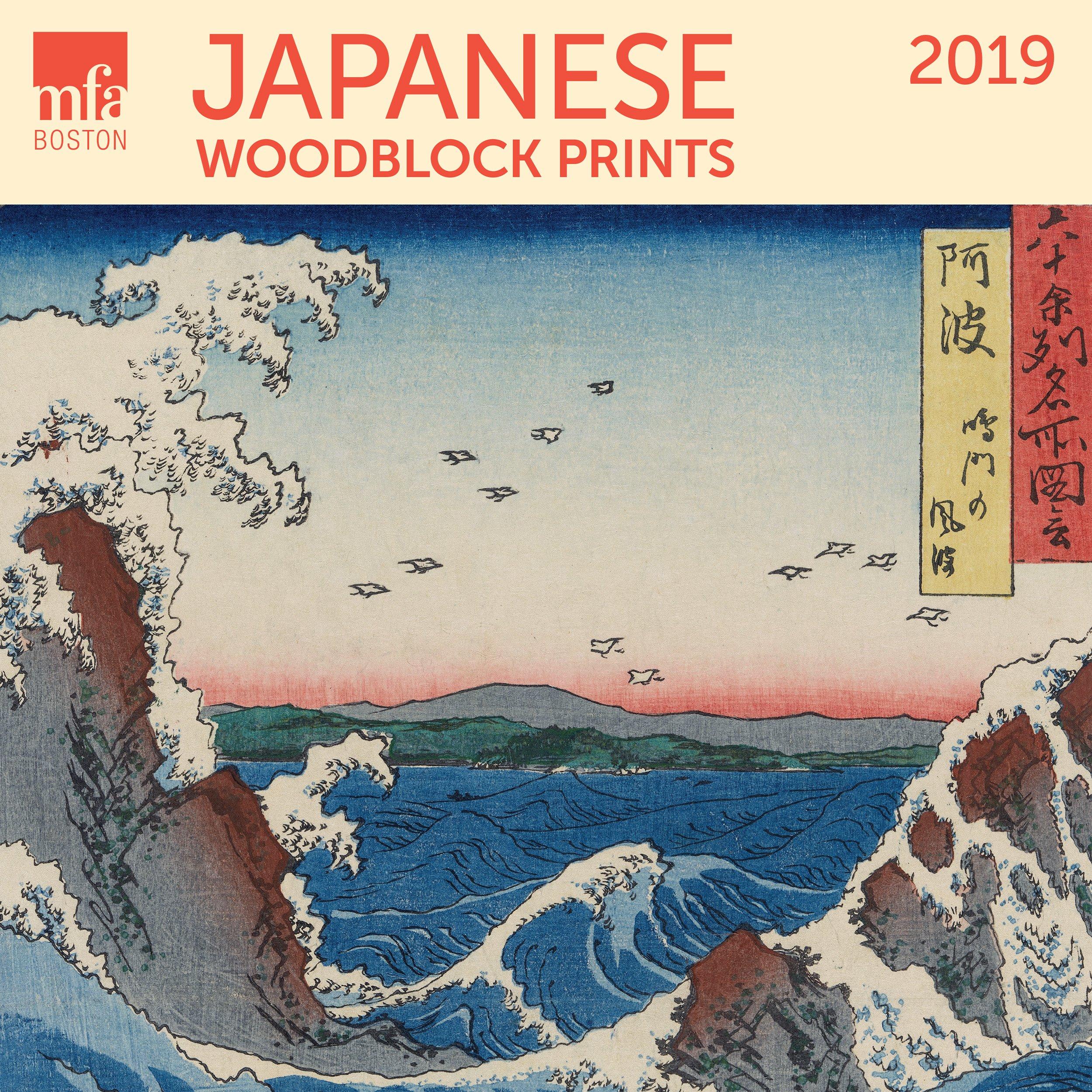 Japanese Woodblocks MFA, Boston Wall Calendar 2019 Monthly January-December 12'' x 12''