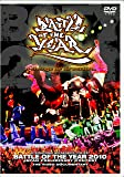 BATTLE OF THE YEAR 2010 JAPAN [DVD]
