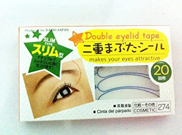 Amazon com : Double Eyelid Tape (Pack of 3 boxes