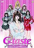 G-taste 八木沢 萌・森村奈々・神無月舞 編 [DVD]