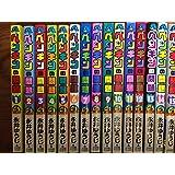 ペンギンの問題 コミック 全15巻完結セット (てんとう虫コロコロコミックス )