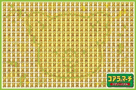 コアラのマーチ 500ラージピース コアラ図鑑 500,L144