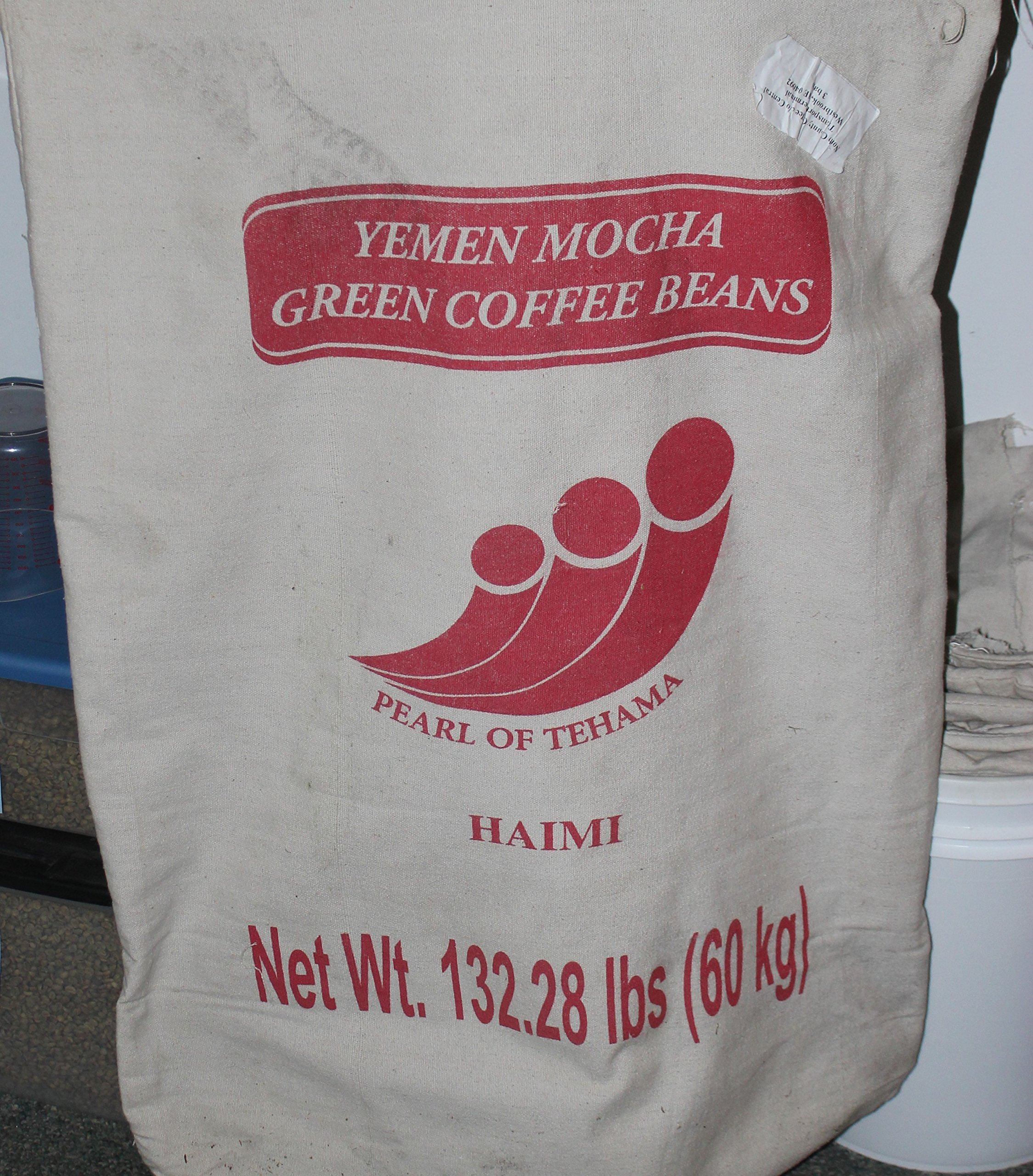 Yemen Mocca Haimi (Al-Haymah) Green (Raw) Coffee Beans - al-Roowad C.A. Fresh Current Crop, May 8, 2018 Arrival - From North Country Roasters (18 Pounds) by Yemen Mocca Haimi Green Coffee Beans (Image #2)